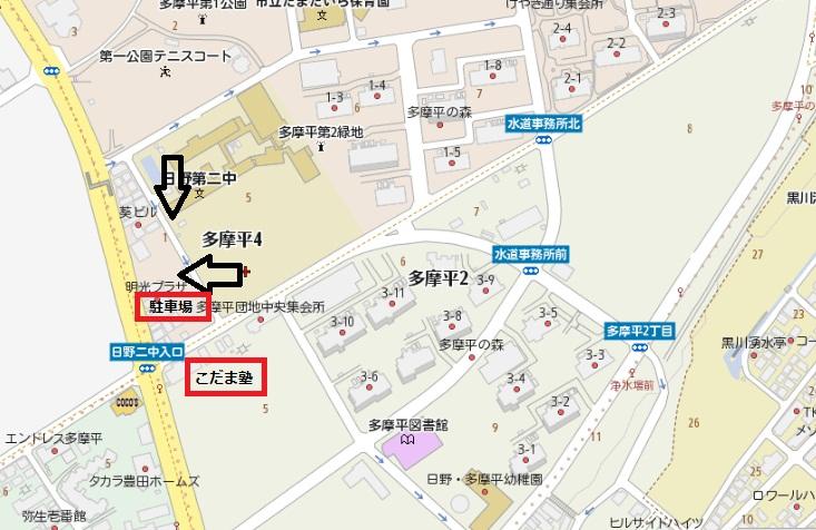 こだま塾前コインパーキング地図