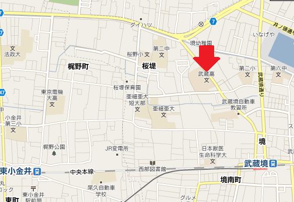 武蔵高校附属中地図