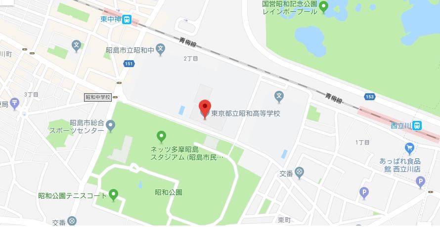 昭和高校地図